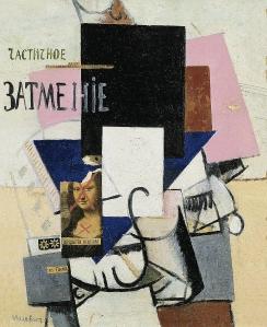 Malevich - Mona Lisa